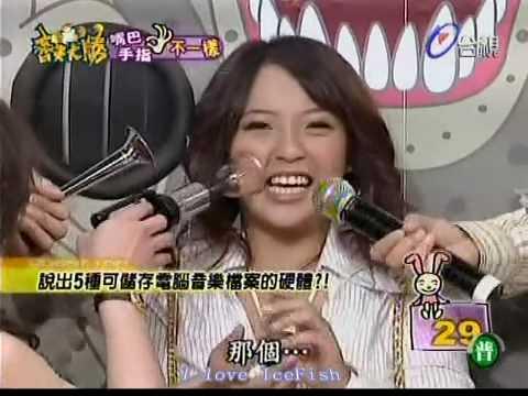 Download 齊天大勝 20070127 Part 2