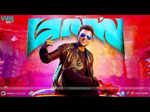 Masss | Tamil Full BGM HD | 2015 | Original