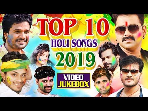 Top 10 Holi Song 2019 || SUPERHIT TOP10 HOLI SONG || Team Film Bhojpuri
