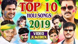 Top 10 Holi Song 2019 || SUPERHIT TOP10 HOLI SONG || Team Film Bhojpuri