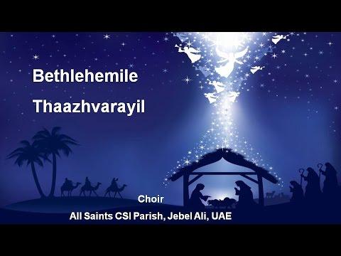 Bethlehemile Thaazhvarayil - All Saints CSI Choir - Jebel Ali, UAE - 2016