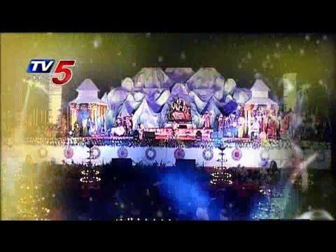 Grand Preparations Underway For Shiva Parvatula Kalyanam : TV5 News