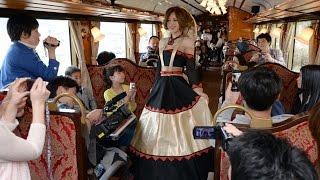 三陸鉄道 列車の中でファッションショー