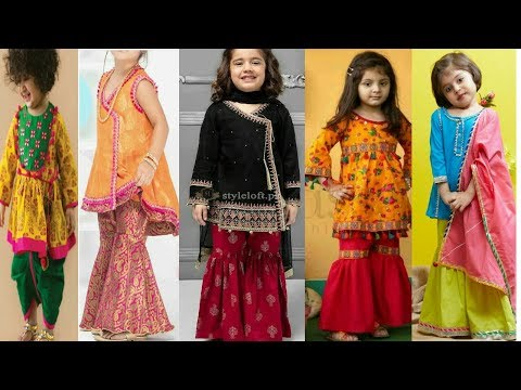 Baby Girl Gharara Choli Designs 2020 | Latest Fashion & Trends BY (Fragrance Sewing Boutique)