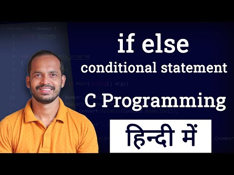 12 | if else Conditional Statements in C Programming | Video Tutorial in Hindi