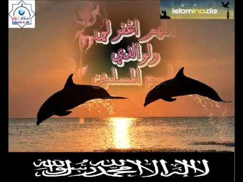 Dua  Al9onot-2 by Mohamed Bouniss