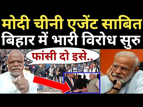 Narendra Modi | Amit Shah | Rajnath Singh | China Border | Rahul Gandhi | Godi Media | Prime Time
