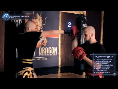 Тайский бокс. Комбинация рука нога. Muay Thai. Basic punch & knee combination.