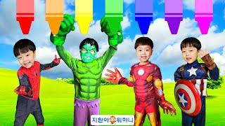색연필로 지환이를 색칠하면 슈퍼히어로 지환이가 신나게 춤춘다 Learn dancing superhero colors with Jihwan