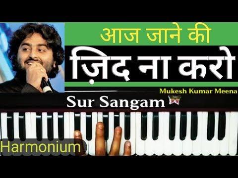 आज जाने की जिद ना करो II गज़लII Arijit Singh II Harmonium II Sur Sangam II Farida Khanum