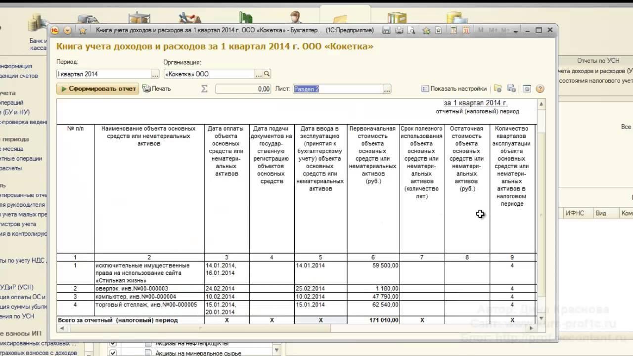 h бланк налога на прибыль рб 2012