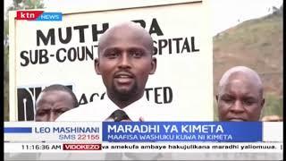 Kimeta: Watu wawili wafariki, wengine tisa kulazwa Hospitalini baada ya kula ng'ombe aliyefariki