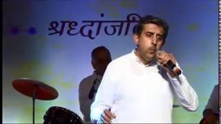 Yeh Mera Dil - Don - Whistling by Manoj Karam