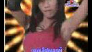 khmer song remix york tik rotha