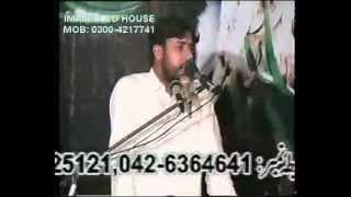Zakir Taqi Abbas Qayamat (Azan-e-Ali Akber a.s) Karbala Gamay Shah Lahore