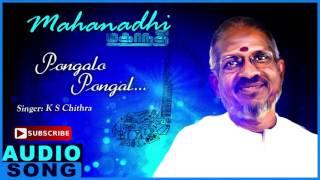 Thai Pongal Song | Mahanadhi Tamil Movie Songs | Kamal Haasan | Sukanya | Ilayaraja | Music Master