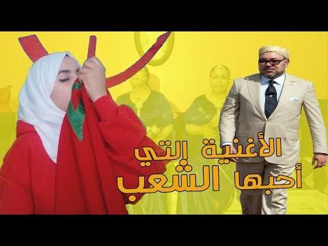 المغربي هز الراية .. 'ردة فعلي'🌶🔥 على أغنية 'العونيات'  (Reaction)🔥🔥 زيد الملك زيد