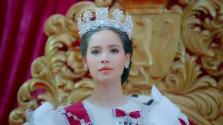 FIN | ถวายบังคมเจ้าหญิง | ลิขิตรัก The Crown Princess | Ch3Thailand