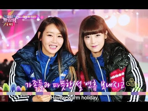 Let's Go! Dream Team II | 출발드림팀 II : Girl Group Wrestling Contest~! (2014.02.23)