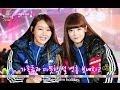 Let's Go! Dream Team II | 출발드림팀 II : Girl Group Wrestling Contest~! (2014.02.23)