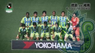 好ゲーム必至 アグレッシブなサッカー対決。明治安田生命J2リーグ 第1...