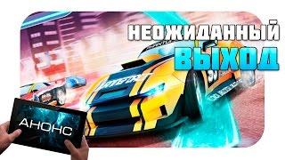 Ridge Racer Draw & Drift дрифтовые состязания от Bandai Namco (Анонс)