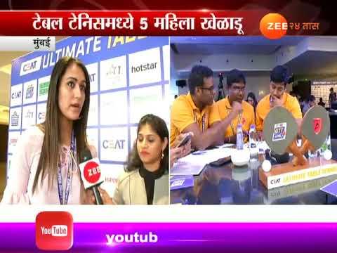 Mumbai Chat With Table Tennis Player Madhurika And Manika Batra