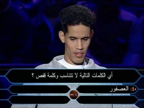 اول موريتاني يربح