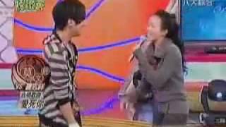 羅志祥 & 莫文蔚 - 爱死你