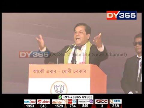 মুখ্যমন্ত্ৰী সৰ্বানন্দ সোণোৱালক বৃহস্পতিবাৰে দেখা গ'ল সম্পূৰ্ণ অন্য ৰূপত    Assam CM at  Sarusujai