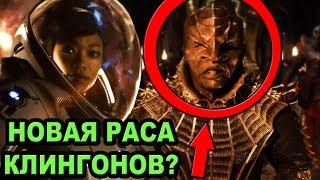 Что показал трейлер Звёздный Путь Дискавери [ОБЪЕКТ] Star Trek Discovery, 2017, стартрек открытие