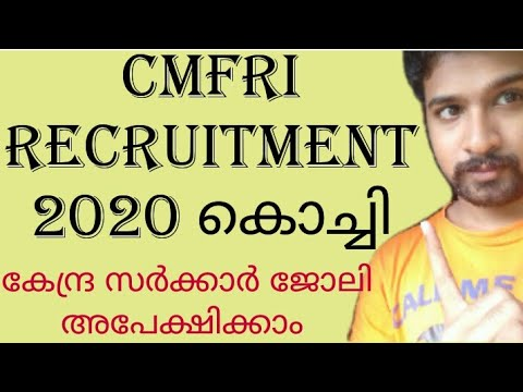 Cmfri recruitment 2020 malayalam|മലയാളം|job vacancy 2020 malayalam|marine fisheries project kerala20