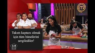 MasterChef Türkiye | 3. Bölüm | Bireysel Kaptanlık