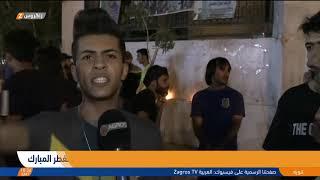 النجف الاشرف.. احتجاجات شعبية لإعادة النظر بإجراءات حظر التجوال في أيام عيد الفطر المبارك