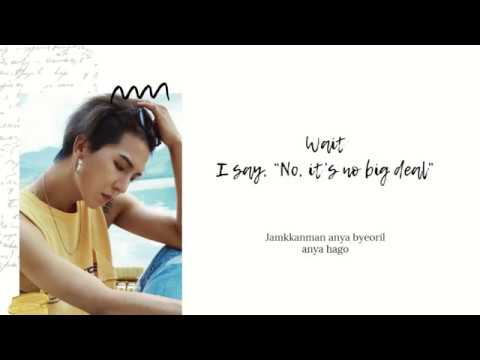 WINNER - First Love (2019) Lyrics With English Translation