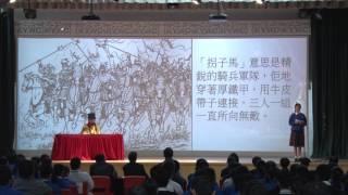 Publication Date: 2017-03-27 | Video Title: 2016 – 2017年度東華三院郭一葦中學 -中國文化周故