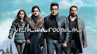 Vishwaroopam { HD } - Kamal Haasan, Shekhar Kapur ( Hindi Dubbed Full movie ) Thumb