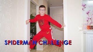 Дима. Spiderman challenge. Человек-паук челлендж.
