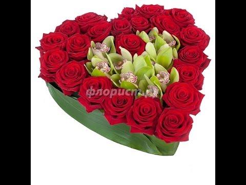 Интернет доставка цветов / доставка букетов цветов / купить цветы с доставкой
