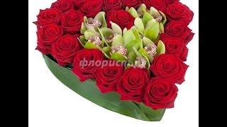 Интернет доставка цветов / доставка букетов цветов / купить цветы с доставкой(, 2015-02-22T07:49:27.000Z)