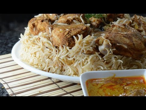Saudi Arabian Rice Recipe for weddings and other events