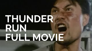 Thunder Run - FULL MOVIE IN ENGLISH HIGH DEFINITION