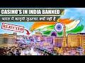 Why there are no CASINO's IN INDIA    भारत में जुआघर क्यों नहीं है