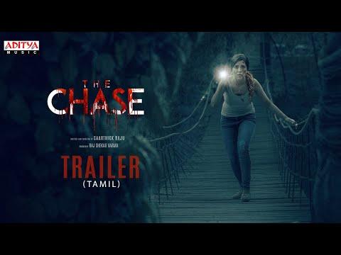 #TheChase Tamil Trailer Official | Raiza Wilson, Anasuya Bharadwaj | Caarthick Raju | Sam CS