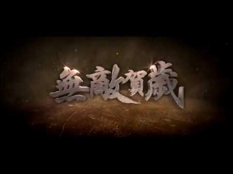 Tây Du Giáng Ma Thiên   Châu Tinh Trì Trailer Tập 1 2 3 4 5 Full