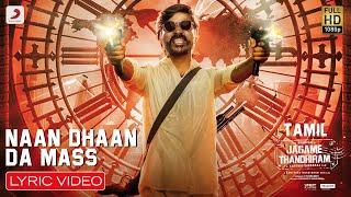Jagame Thandhiram - Naan Dhaan Da Mass Lyric | Dhanush | Santhosh Narayanan | Karthik Subbaraj