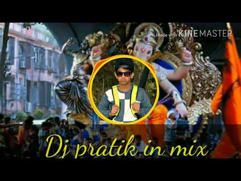 Ganesh mantra soundcheck mix 2018 Dj pratik