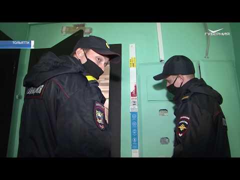 В Тольятти прошёл рейд по самоизолированным
