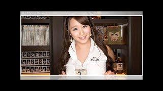 【エンタがビタミン♪】イモトアヤコ、竹内結子に誕生日をお祝いされ「32...