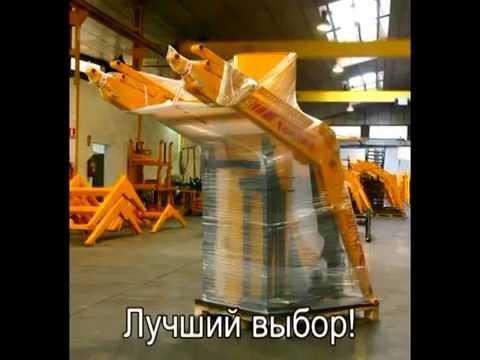 Более 212 объявлений о продаже подержанных фронтальных погрузчиков в украине. На auto. Ria легко найти, сравнить и купить бу фронтальный погрузчик с пробегом.